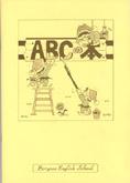 ABCの本(ベージュ)